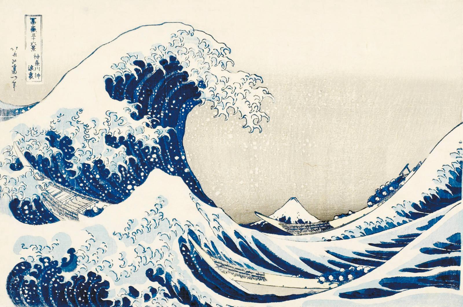 """The Great Wave off Kanagawa"" by Katsushika Hokusai."